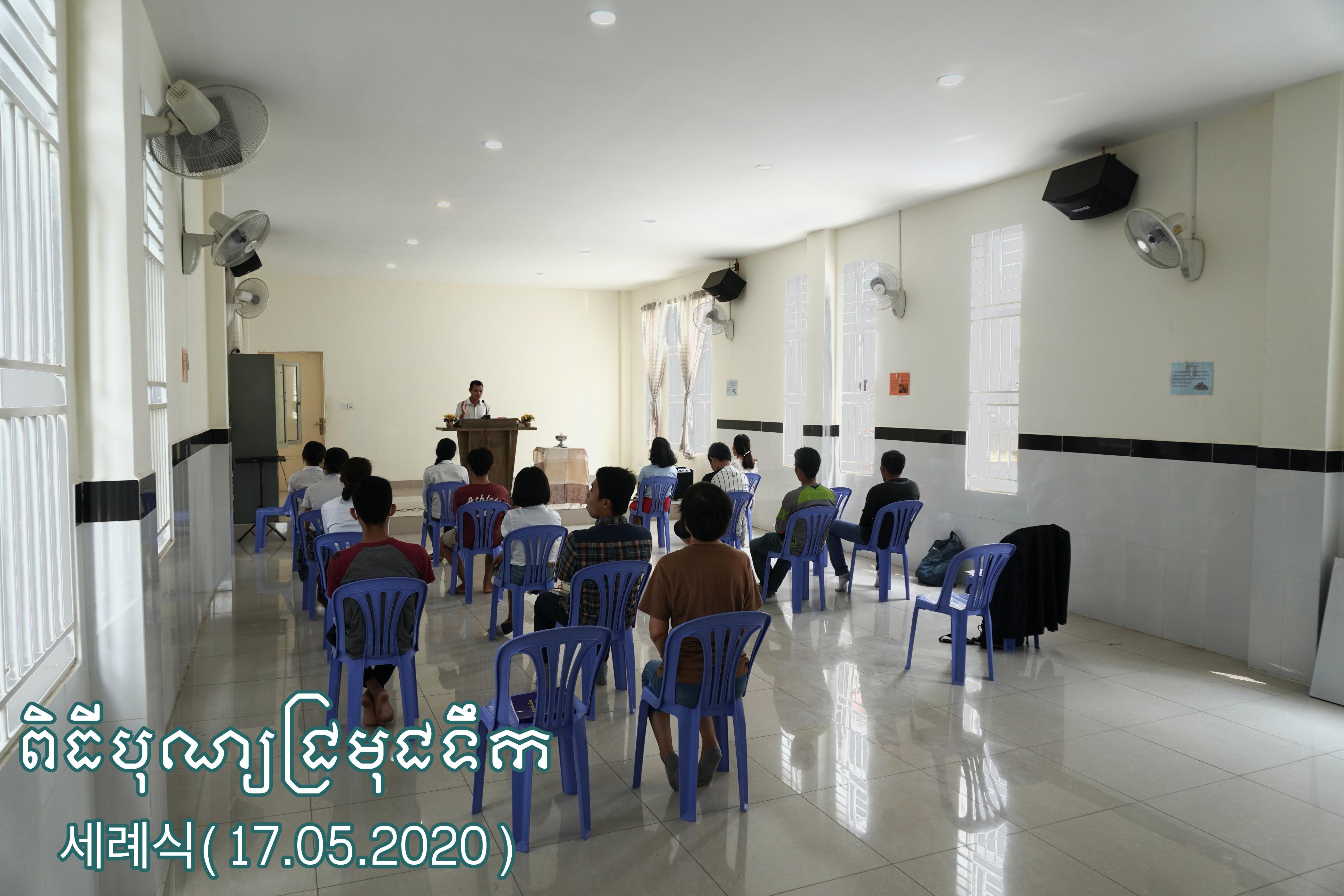 batch_DSC00445.jpeg